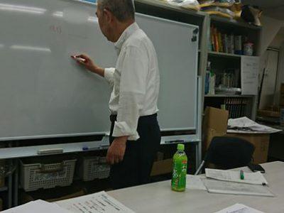 2018.06.22【社内勉強会】アーキテクチャ標準仕様~その3